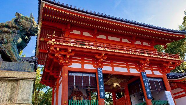 八坂神社と空